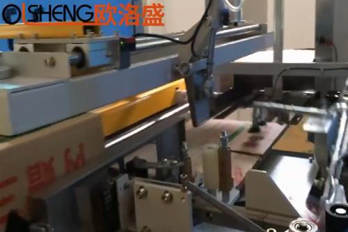 30箱高速开箱机案例视频