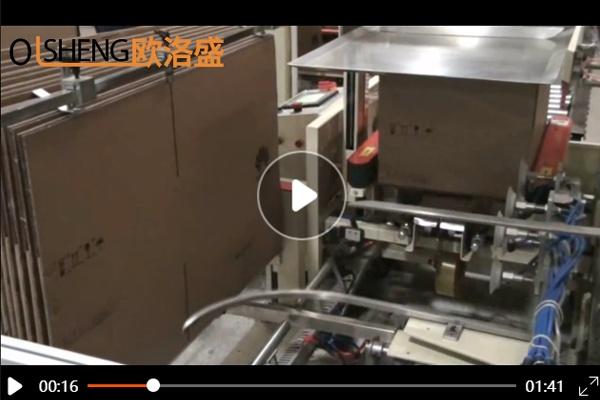 《华为》自动开箱机案例视频