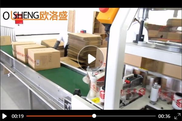 酒厂使用25箱高速开箱机案例视频