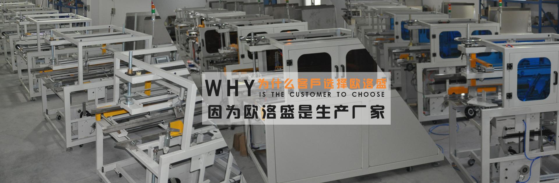 高速开箱机生产厂家